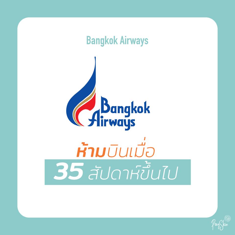 bangkok airways pregnancy rules