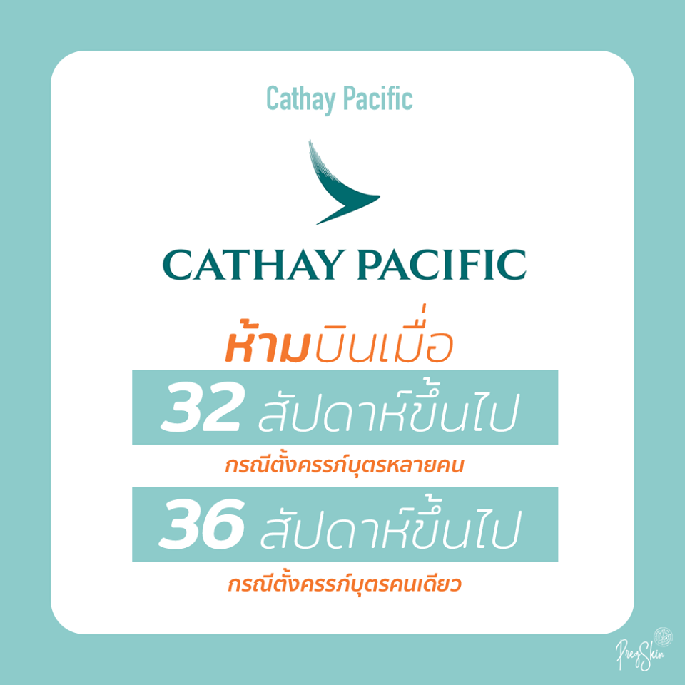 cathay pacific pregnancy rules