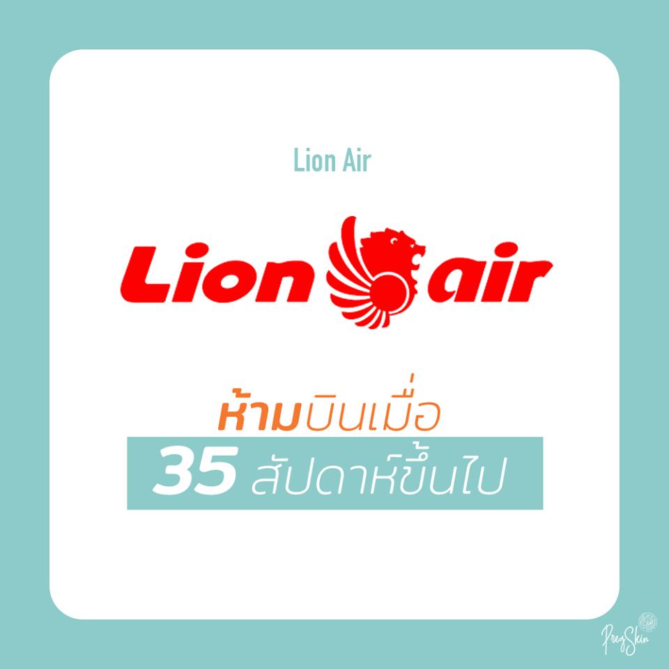 Lion Air Pregnancy rules