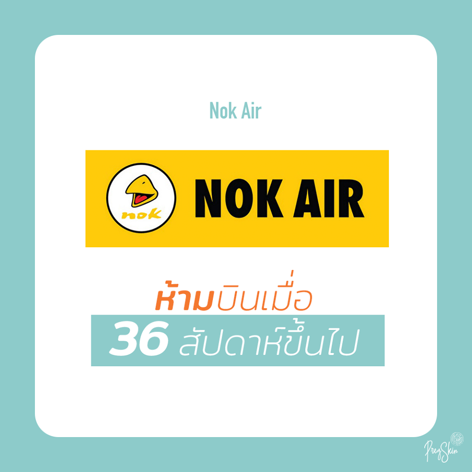 NOK Air pregnancy rules