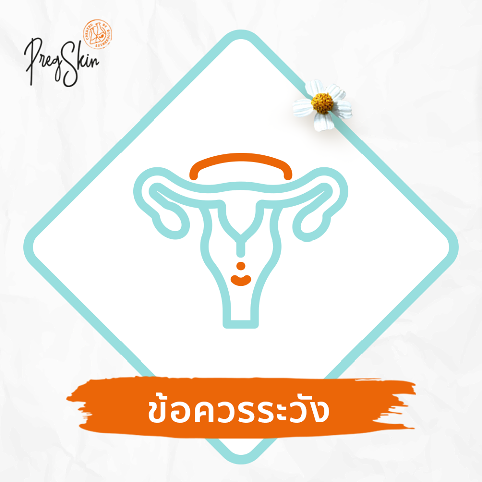 things mother need to be beware during 2nd trimester
