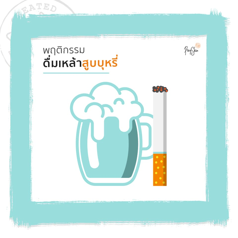 smoking and drinking alcohol during pregnancy can cause birth defects