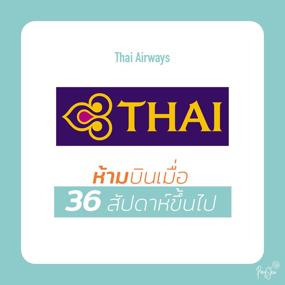 thai airways pregnancy rules