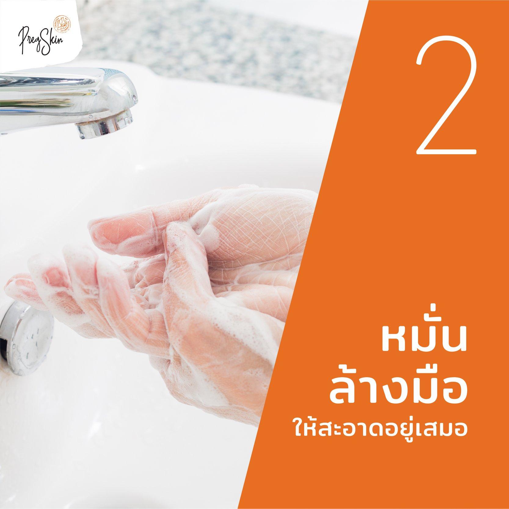 wash hands regularly to prevent coronavirus