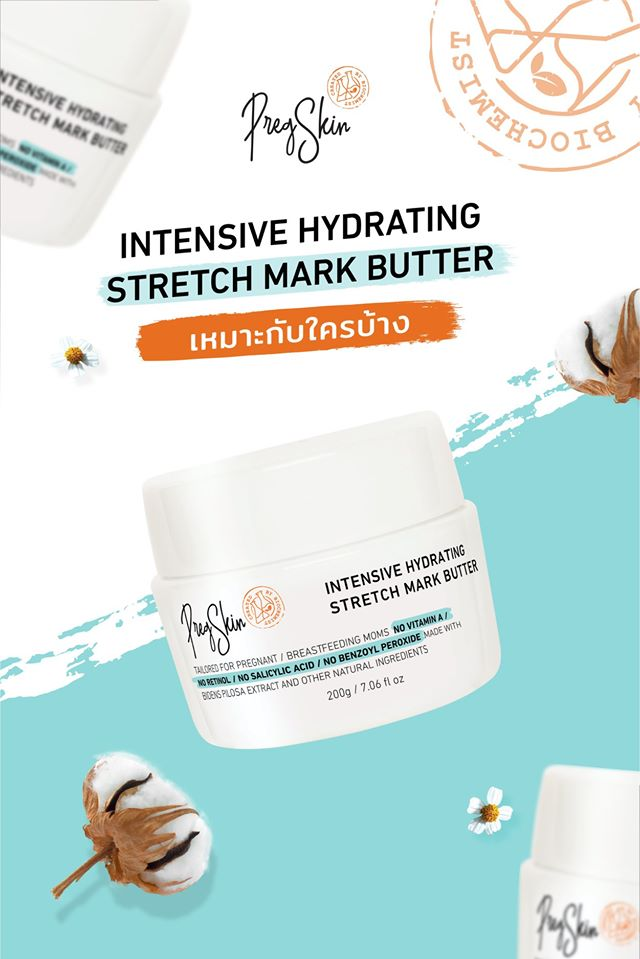 PregSkin Intensive Hydrating Stretch Mark Butter เหมาะกับใครบ้าง?